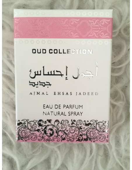 Eau de parfum Oud collection